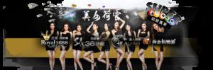 歐博娛樂城多國認可的亞洲頂尖線上博彩娛樂集團